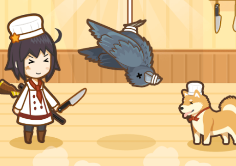 hunt cook screenshot