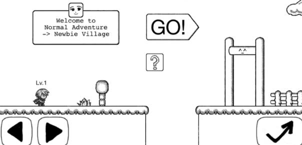 normal adventure